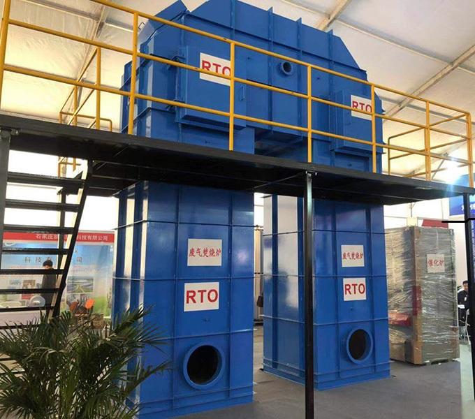 RTO工业废气焚烧炉