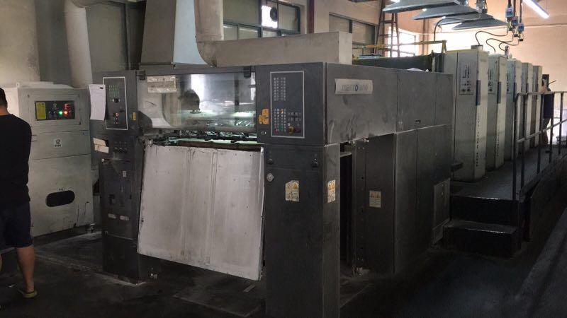 四川成都双流印刷厂废气治理工程