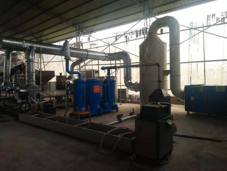 四川雅安塑料造粒厂废气治理工程