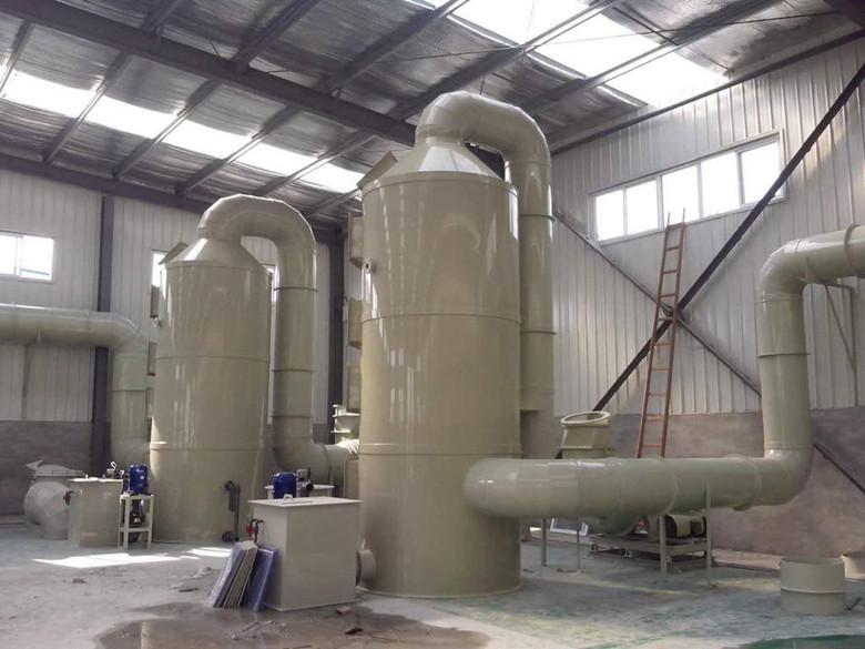 成都化工废气处理设备