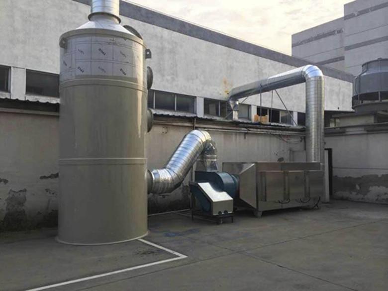 实验室酸雾废气处理办法